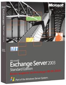 Koniec wsparcia technicznego dla Microsoft Exchange 2003